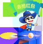绵竹网站建设